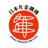 年金の給付に関するもの|日本年金機構